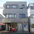 Photos: s3162_目黒五本木郵便局_東京都目黒区_tu