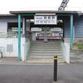Photos: s3991_岩倉駅_京都府京都市左京区_叡山_c