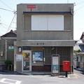 s2228_伊賀上野駅前郵便局_三重県伊賀市_rt