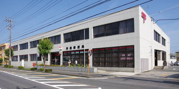 s2699_鈴鹿郵便局_三重県鈴鹿市_t