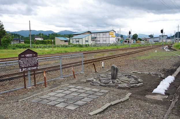 s0407_十和田南駅の大湯環状列石模型