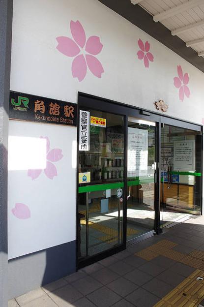 s0933_JR角館駅入口