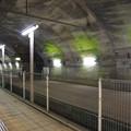 Photos: s7005_土合駅下りホーム