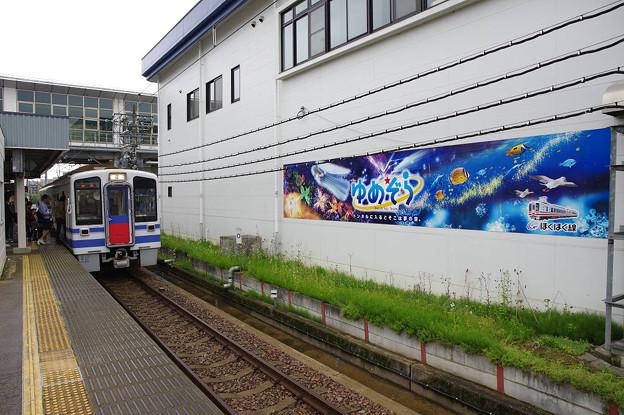 s7016_六日町駅ホーム