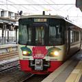 Photos: s7099_えちごトキめき1639D直江津行_ET-122-8_糸魚川