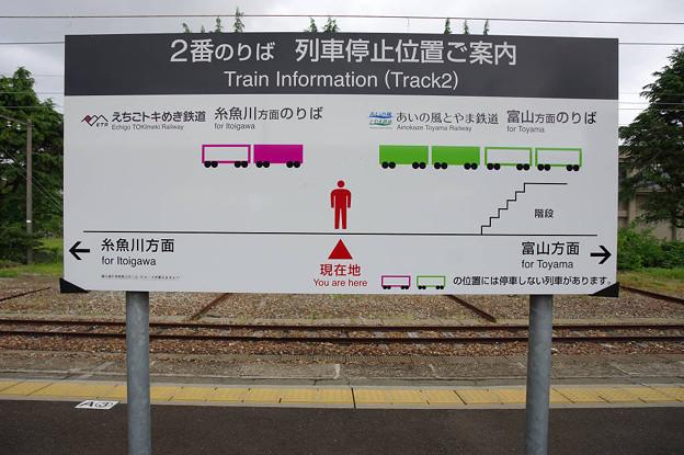 s7247_泊駅2番ホームの列車停止位置案内