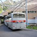 Photos: s8002_関電トロリーバス311後部