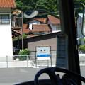 Photos: s9326_可部駅廃線跡香草駅駅名標