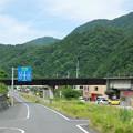 Photos: s9841_可部線廃線跡_安芸太田町戸河内IC入口付近