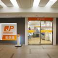 s0530_神戸中央郵便局三宮分室_兵庫県神戸市中央区
