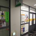 s0535_神戸市役所内郵便局_兵庫県神戸市中央区