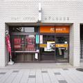 s0558_神戸脇浜郵便局_兵庫県神戸市中央区