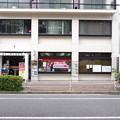s0583_神戸上筒井郵便局_兵庫県神戸市中央区