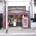 s0590_神戸中山手郵便局_兵庫県神戸市中央区