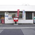 s0613_神戸東出郵便局_兵庫県神戸市兵庫区
