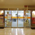 s0619_神戸ハーバーランド郵便局_兵庫県神戸市中央区