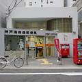 s0622_神戸海岸通郵便局_兵庫県神戸市中央区