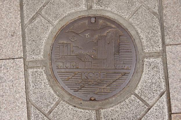 s0554_神戸市マンホール_KOBEおすい