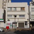 s0663_神戸多聞郵便局_兵庫県神戸市兵庫区_休業日