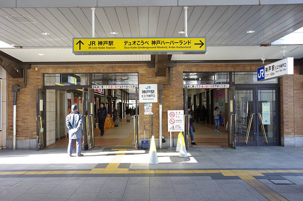 s0691_神戸駅ビエラ神戸口_兵庫県神戸市中央区_JR西