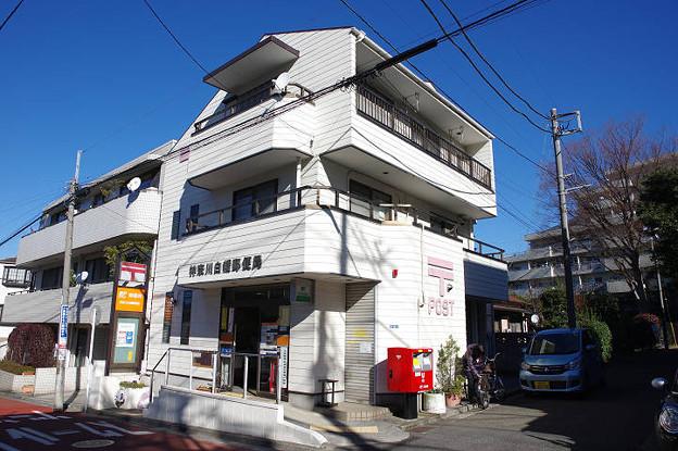 s0419_神奈川白幡郵便局_神奈川県横浜市神奈川区