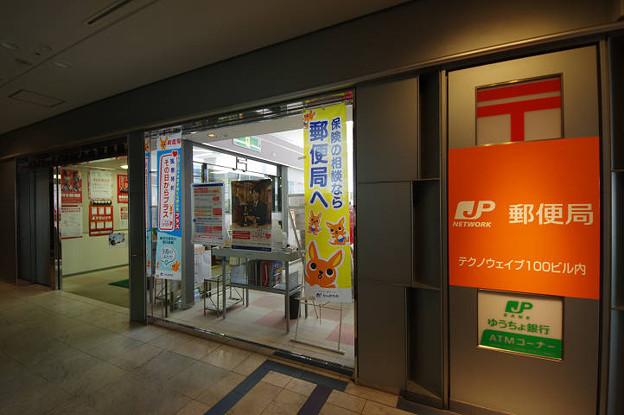 s0427_テクノウェイブ100ビル内郵便局_神奈川県横浜市神奈川区