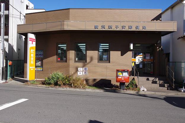 s0438_横浜新子安郵便局_神奈川県横浜市神奈川区