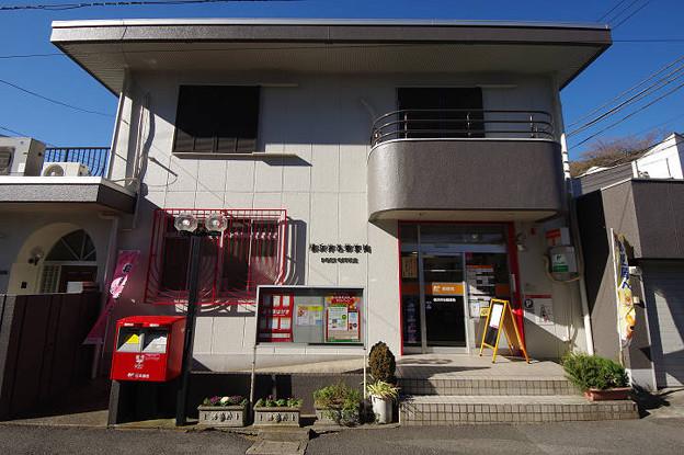 s0440_横浜岸谷郵便局_神奈川県横浜市鶴見区