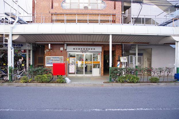s0451_横浜潮見橋通郵便局_神奈川県横浜市鶴見区