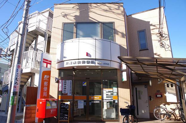 s0459_川崎浅田郵便局_神奈川県川崎市川崎区