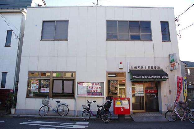 s0483_川崎四谷上町郵便局_神奈川県川崎市川崎区