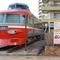 Photos: s2230_ロマンスカーNSE3081静態展示_開成駅東口_左前から