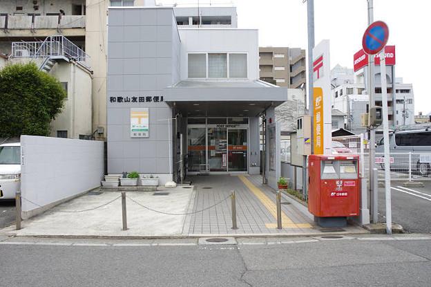 s4881_和歌山友田郵便局_和歌山県和歌山市