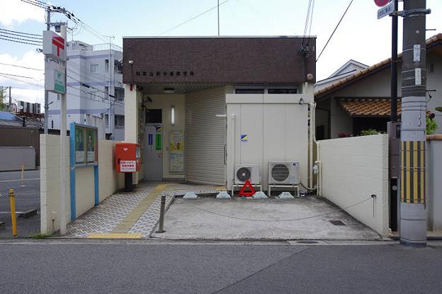 s4900_和歌山新中通郵便局_和歌山県和歌山市_休業日