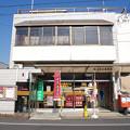 s9879_岡山島田郵便局_岡山県岡山市北区