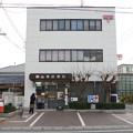 s0167_岡山浜郵便局_岡山県岡山市中区_rt