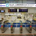 Photos: s0259_JR東京駅_東海道新幹線南乗換改札口