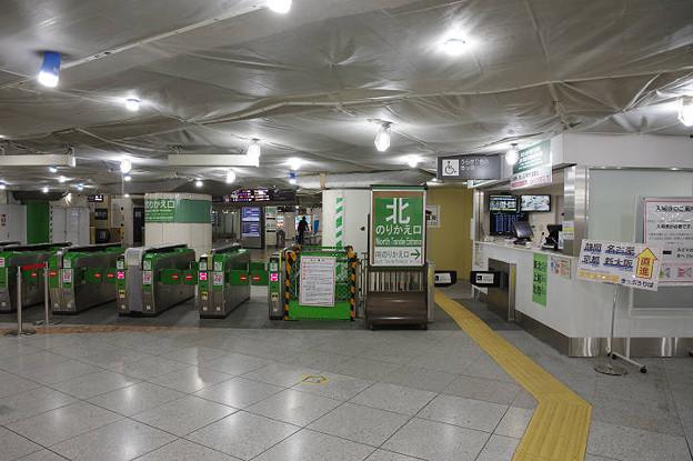 s0261_JR東京駅_東北新幹線北乗換改札口