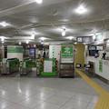 Photos: s0261_JR東京駅_東北新幹線北乗換改札口