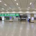 Photos: s0269_東京駅JR東日本八重洲中央口JR東海八重洲中央北口改札口