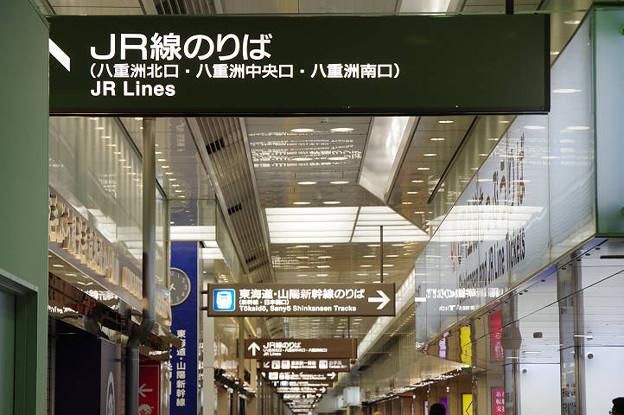 s0274_東京駅_八重洲側吊り看板並び_北側から