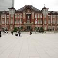 Photos: s0318_東京駅丸の内側中央