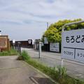 s1594_昇開橋西側の駅名標モニュメント