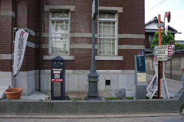 s1734_旧古賀銀行前の郵便差出ポスト