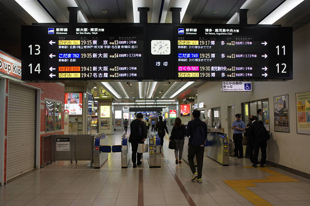 s2308_小倉駅新幹線発車案内