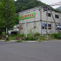 Photos: s2824_釜石市青葉公園商店街