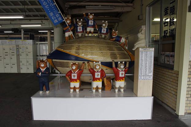 Photos: s2872_釜石駅のラグビーモニュメント