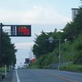 s3358_国道6号線_福島県双葉郡富岡町_この先帰還困難区域表示