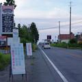 s3359_国道6号線_福島県双葉郡富岡町_この先帰還困難区域表示