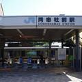 Photos: s2155_同志社前駅_京都府京田辺市_JR西_t